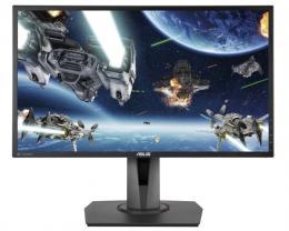 ASUS 24 MG248Q LED crni monitor