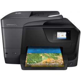 3G HP OfficeJet Pro 8710 All-in-one, A4, WiFi, LAN, duplex, fax, ADF