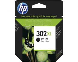 HP 302XL High Yield Black Original Ink Cartridge F6U68AE