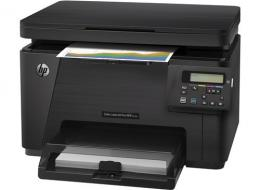 HP LJ Pro Color MFP M176n, A4, LAN