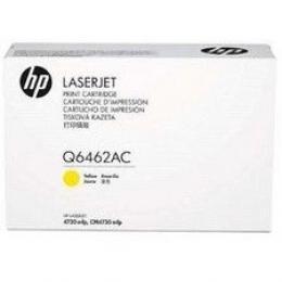 HP PPU Toner Yellow CLJ 4730mfp [Q6462AC]