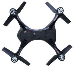 DRON REZ MS SP DONJE KUĆIŠTE