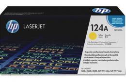HP Toner Yellow CLJ 1600/2600n/2605/CM1015mfp/CM1017mfp serija  [Q6002A]