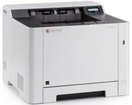 KYOCERA ECOSYS P5021CDN Color Laser