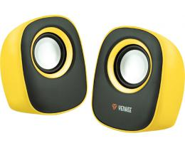 YENKEE YSP 2001YW 2.0 zvučnici žuti