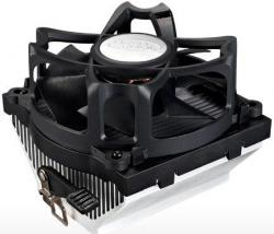 DeepCool BETA10 AMD Socket CPU kuler 89W 92mm.Fan 2200rpm 40CFM 25dB FM2/FM1/AM3+/AM3/AM2+/940/754