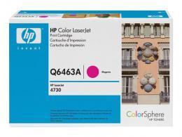 SUP HP TON Q6463AC