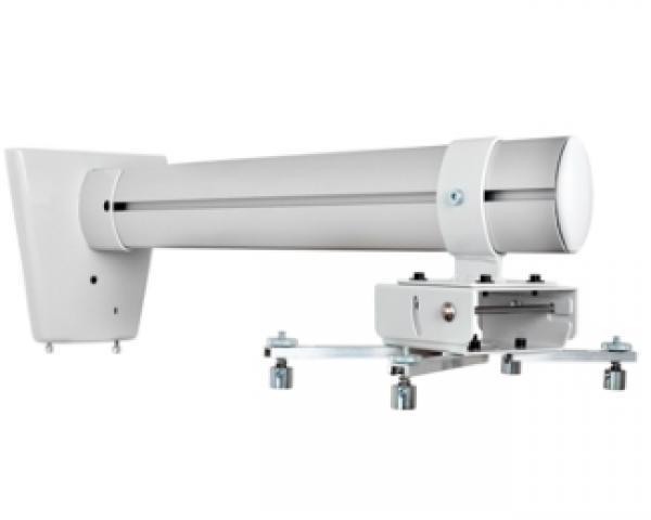 VEGA WMC 70 zidni nosač za Ultra Short Trough projektor