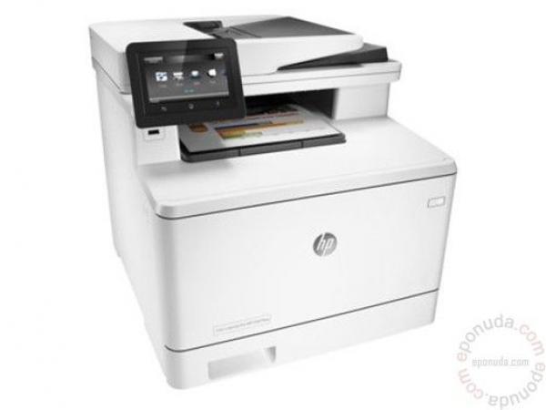 3G HP Color Laserjet M477fdw MFP, A4, LAN, WiFi, Duplex, ADF, fax, mejl