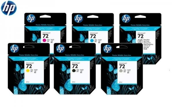 HP No.72 69ml Yellow Ink Cartridge za T610/T1100/T770/T790/T1200/T1300/T2300 [C9400A]