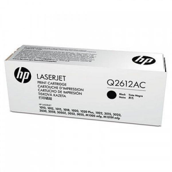 HP PPU No. 12A Black LaserJet Toner Cartridge 1020/1022/3015/3020/3030/3055 [Q2612AC]