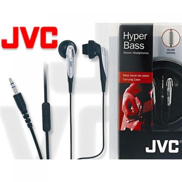 Slušalice JVC HA-F75V