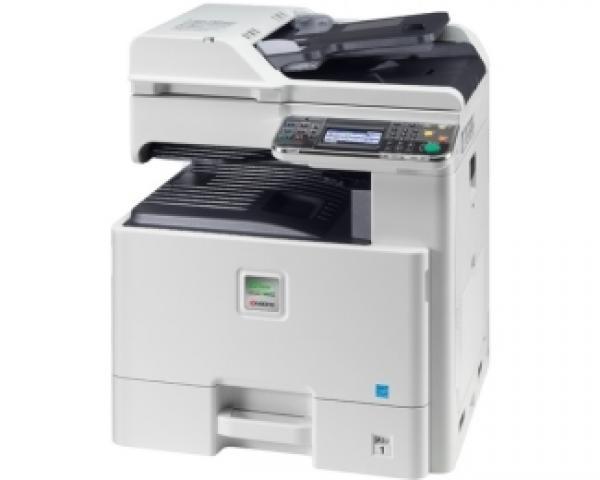KYOCERA ECOSYS FS-C8525MFP color laser multifunkcijski uređaj