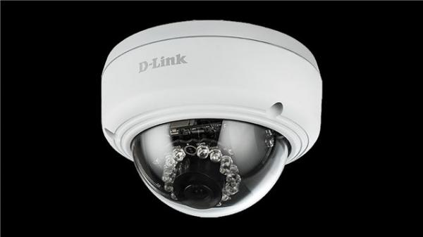 D-Link IP mrežna kamera za video nadzor DCS-4602EV