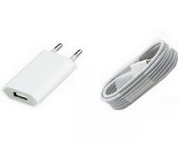 FAST ASIA Strujni punjac za iPhone6/5 5V 1A + full speed data kabl beli
