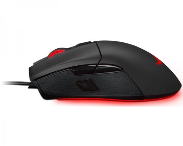 ASUS ROG GLADIUS II P502 Gaming Optical USB crni miš