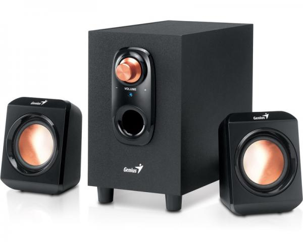 GENIUS SW-U2.1 200 2.1 zvučnici
