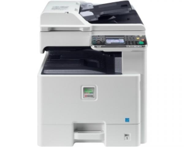 KYOCERA ECOSYS FS-C8520MFP color laser multifunkcijski uređaj