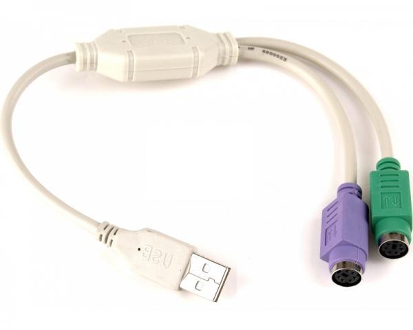 FAST ASIA Adapter USB A (M) - 2xPS/2 (F) beli