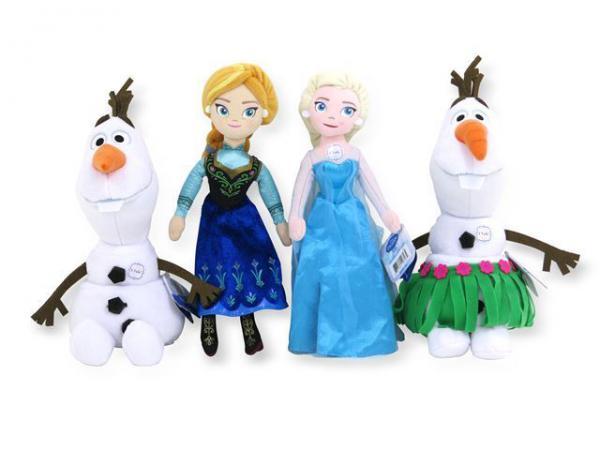 Frozen mala plišana lutka sa zvukom SORTO 25 cm