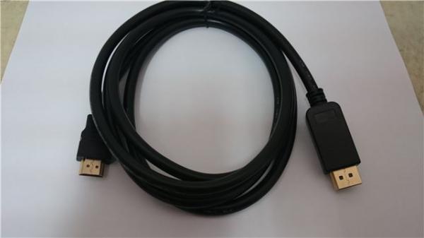 KABL MS HDMI - DISPLAYPORT MM 2M - RETAIL